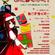 あにまじっく!Vol.7 Christmas Party!LIVE REC image