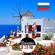 """01.04.2019 """"Η Ελλάδα στα Ρώσικα"""" με την Svetlana Dmitrievna Novikova Δευτέρα 18:00-19:00 image"""