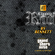 Bennett Presents Classic Rock: The Sound of GTA - 14th December 2020 image