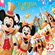 Disney Mix -Happiness- image