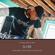 DJ BE Experience 130418 image