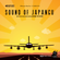 Sound Of Japangu_V.A_George The Deejay image