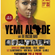 Yemi Alade Tour 2018 Promo(Best Of) image