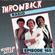 Throwback Radio #165 - DJ CO1 (Funk Mix) image