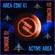 Mix[c]loud - AREA EDM 61 - Active Area image