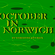 October in Norwich image