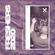 @DJOneF x Freshers 2020 image