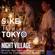 2019.05.19sun_NIGHT PICNIC at 瀬戸酒造   Livemixed by Y-park&Shingo Nakamura image