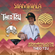 #Shambhala2018 Official Mix Series 04: Theo Tzu image