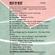 Beat By Beat Radio Show #117 w/ Fracture | Nick Hakim | Whoarei | Quelle Chris & Chris Keys | LCSM image