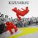 Kizumbau image
