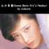 山口百恵 Momoe Best Hit's Medley! image