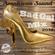 Asantewaa Sound - BAD GAL MIX 2014 image