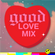 DJ Amara x GOOD All Day LOVE Mix image