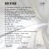Beat By Beat Radio Show #150 w/ J.Cole | Soul Supreme | Danny Brown | Brodinski | Evidence | Cid Rim image