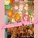 2021 AWESOME! Vol.10 good tune is…r&b MIXED DJ Kazu-B image