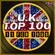 UK TOP 100 : 05 - 11 FEBRUARY 1989 image