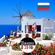 """28.02.2019 """"Η Ελλάδα στα Ρώσικα"""" με την Svetlana Dmitrievna Novikova Πέμπτη 09:00-10:00 image"""
