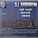 Hip Hop Gemz 1999 Part 2 mix by Dj Anhonym image