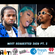 DJ Jam Hot Spot Radio Mix Most Requested 2020 Pt 2 image