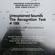Unexplained Sounds - The Recognition Test # 188 image