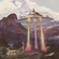 Golden Retriever - A Mixtape image