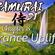 Samurai Dj. Chapter 8. Trance Uplift image