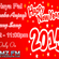 1st January 2015 Rj Tayyaba Anjani image