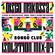 Disco Makossa's Isolation Mix • 04 • Selected by Desiato Fiasco image