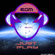 EDM Space Birthday Set image