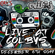 DJ EviL J LIVE @ Colby's DEC 6th 2019 image