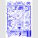 """CHOKO - """"DIGITAL HARBOUR"""" at Neptune - 26th Oct 2019 image"""