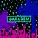 GARAGEMMIX. 1 image