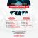 Generazione DJ extended version 28.08.2017 image