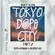 TOKYO DOPE CITY PT.2 - DOPE HIPHOP & 日本語ラップMIX- image