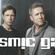 Cosmic Gate Remix // 100% Vinyl // 1999-2005 // Mixed By DJ Goro image