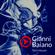 Gianni Baiano - Tech House image