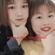෴ [Việt Mix 2020]   Còn Tiền 2 Tiếng Chị Em , Hết Tiền 4 Tiếng Chị Em Cái L*n (Trang Em)  GT Music ෴ image