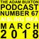 EP.67 - AISLING BEA image