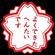 ゴリゴリBounce Vol.3 DJ E1J! MIX image