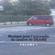 Musique pour l'autoradio du camion de DRAME, volume 1 sur 7 image
