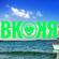 #BKOKR 003 [Be Kind or Kick Rocks] image