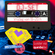 Week van de Belgische muziek - Hot Shots dj-set - 12 februari 2021 image