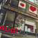 Audi Temporada 2020   Progressive & Deep house image