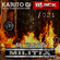 Black-series podcast Kabuto Dj & moreno_flamas NTCM m.s Nation TECNNO militia 021 factory sound image