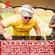 Steve Macca - Exclusive South London Shakedown Mix image