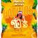 DEMO LATINOS 90S REMIX SHOP image