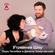 Ранкове Шоу — LinkedIn&Future — Kelly Palmer image