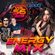 Energy Mix vol.56(2018) pres. by Thomas & Hubertus image