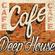 Café deep mix vol.1  image